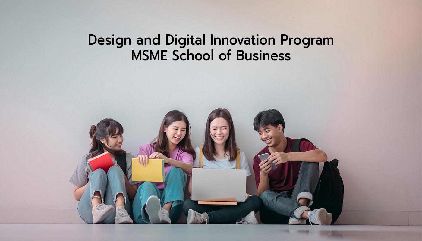 design and digital innovation program 1400x800