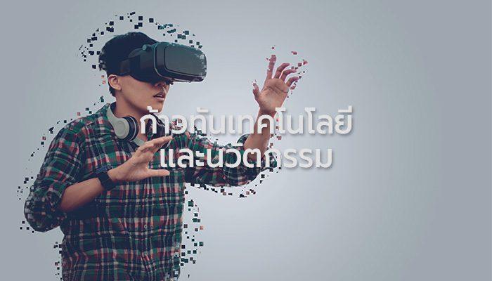 technology-700x400